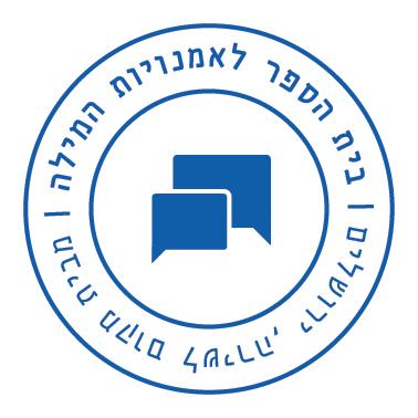 mls_oh_logo1