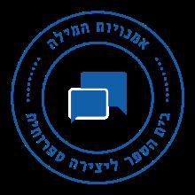 mls_oh_logo