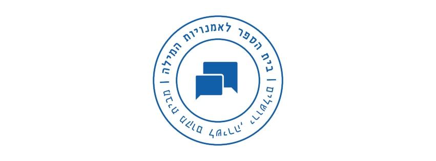 facebook-cover-1-school-logo