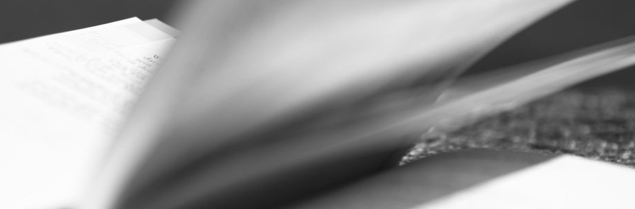 ריתמוס שחור מאת: גלעד מאירי